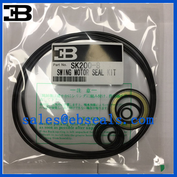 SK200-8 Swing Motor Seal Kit
